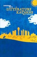 Anthologie de la littérature contemporaine kazakhe